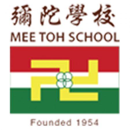 https://makeacopy.com.sg/wp-content/uploads/2020/06/MeeToh-School-450x450.jpg